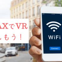 WiMAX,VR