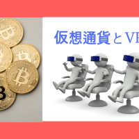 仮想通貨,VR